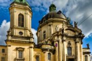 Combined Private Guided Tour in Lviv