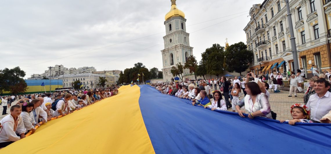 independence day Ukraine